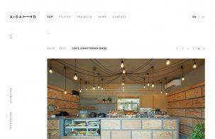 AIDAHO website has been redesigned!